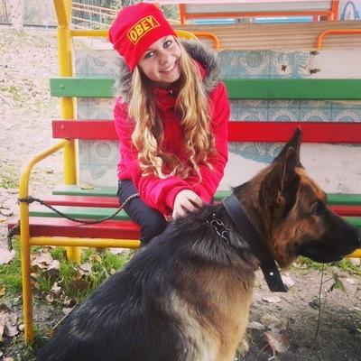 Валерия Безимова, 30 апреля , id130082602