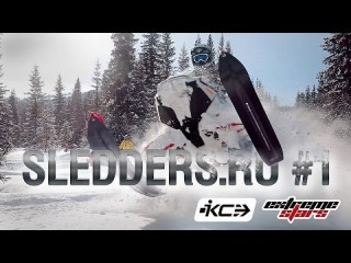 Sledders.ru #1