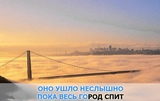 Куда уходит детство, Пугачева Алла, ВИА Сливки караоке и текст песни