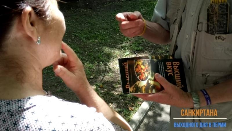 Санкиртана 7.07.18 (мастер-класс Ачарья Ратна)
