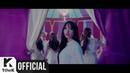 WJSN (Cosmic girls) - La La Love