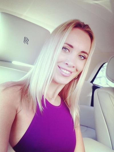 Наталия Ясинская, 23 июня , Москва, id23670966