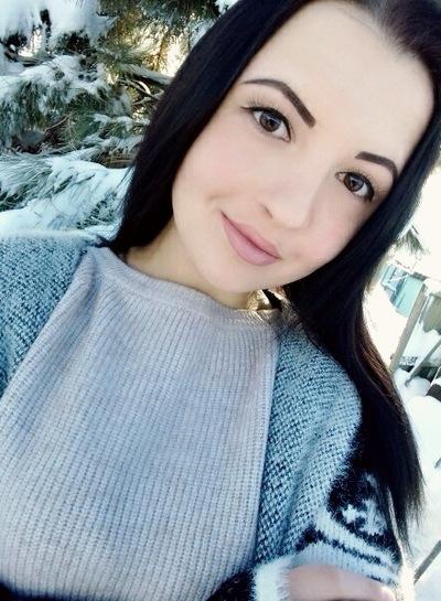 Диана Мироненко
