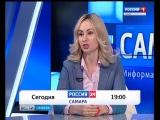 Анонс сегодняшней передачи на телеканале Россия 24 в 19.00 Смотрите