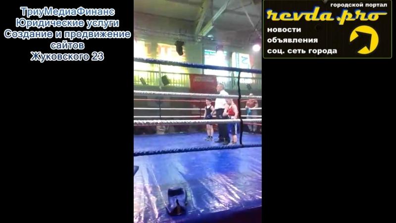 Боксёр из Ревды стал победителем турнира