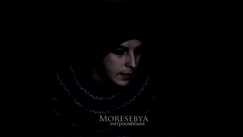 Moresebya интроспекция 2012 mixtape Полный альбом Full album mp3 video 30