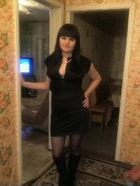 Нина Петренко, 16 ноября 1991, Махачкала, id212847761