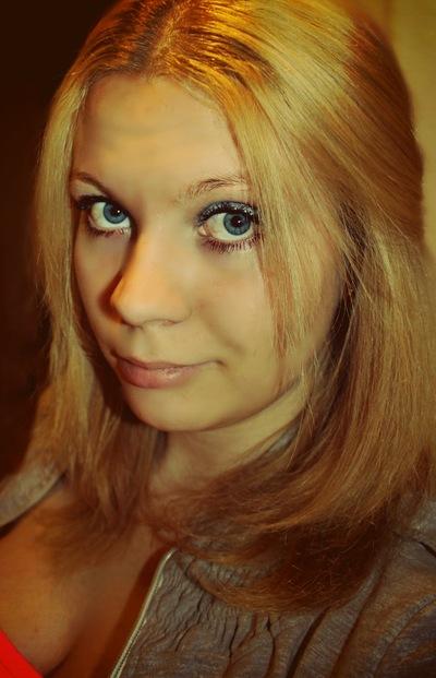 Юлия Галкина, 7 августа 1991, Тверь, id113264213