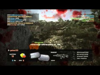 Battlefield 4 - random moments:DJ Support,slam on waves and other