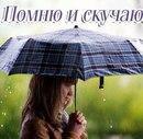 Фото Светланы Курпатиной №5