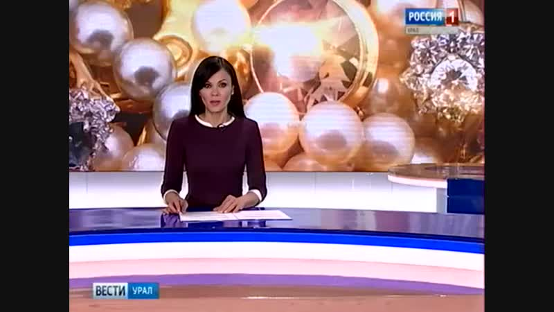 26-29 Апреля 2018 «УралЮвелир – Весна» XII ОПТОВО-РОЗНИЧНАЯ ВЫСТАВКА г. Екатеринбург
