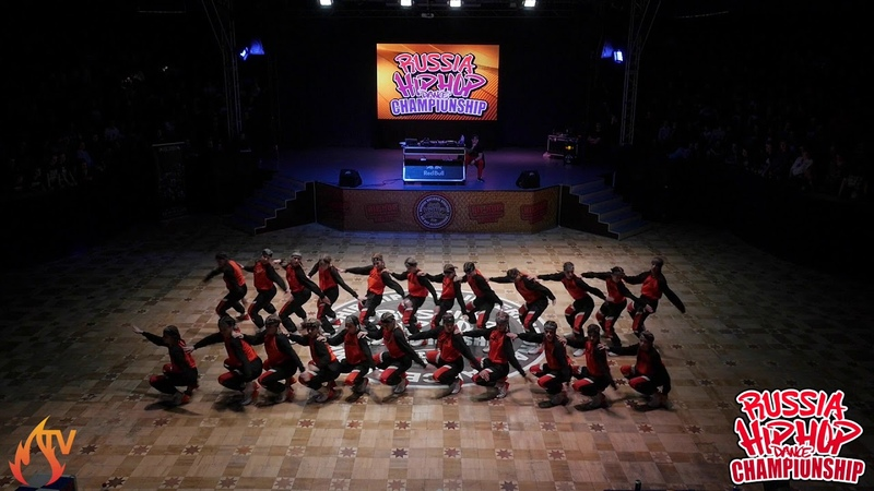 DANCE BAZA FB - MEGACREW - RUSSIA HIP HOP DANCE CHAMPIONSHIP 2019