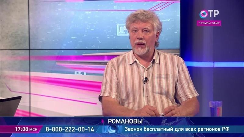 Виктор Аксючиц: Признание Патриархом подлинности царских останков будет окончаниен Гражданской войны
