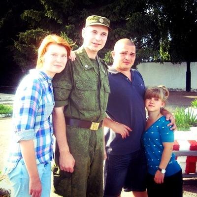 Лиза Моисеева, 30 мая , Звенигород, id119465790
