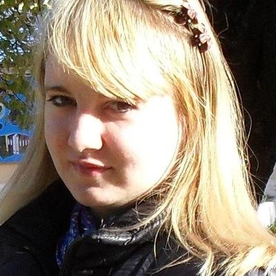 Марія Грицюк, 11 июня 1995, Львов, id138700448