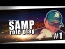 GTA SAMP ROLE PLAY 1