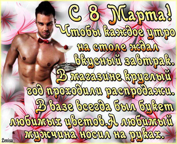 Фото №321832013 со страницы Анастасии Харьковой