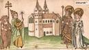 4 Империя Карла Великого