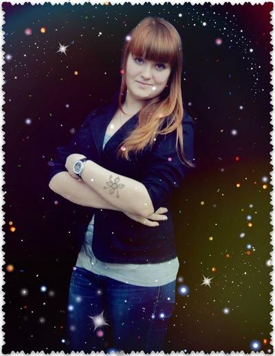 Рита Сибилёва, 17 февраля , Киев, id137574211