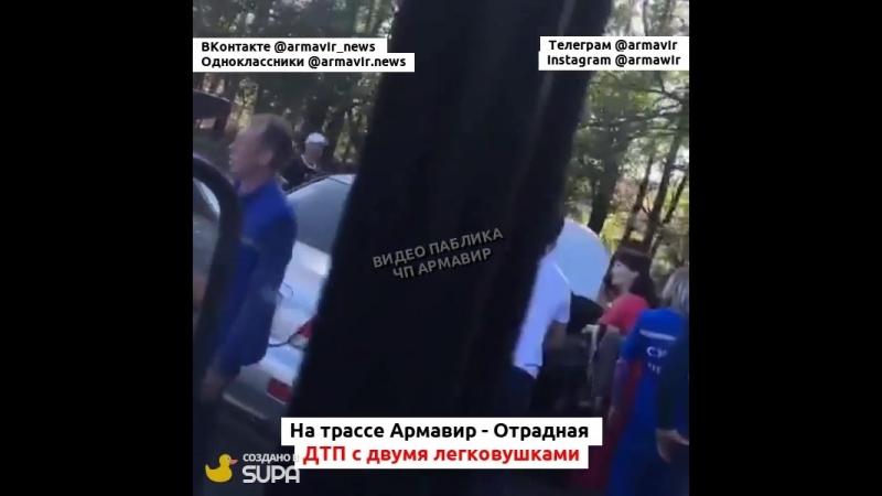 ДТП на трассе Армавир - Отрадная (ст. Советская) 29 09 18