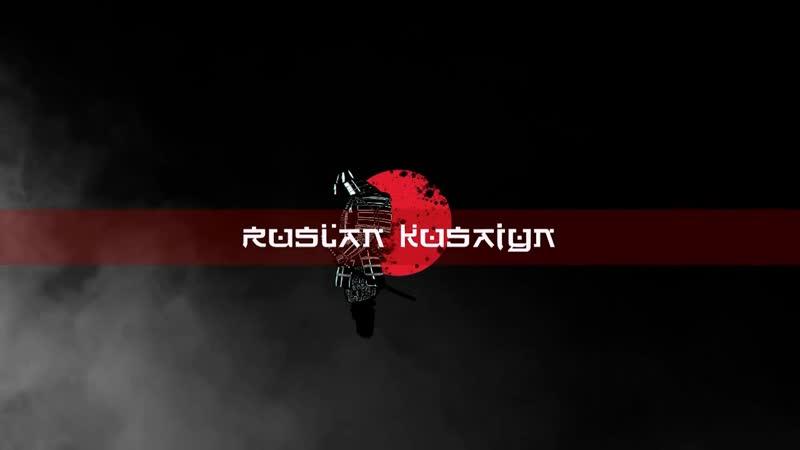 Ruslan Kusaiyn - Ryu