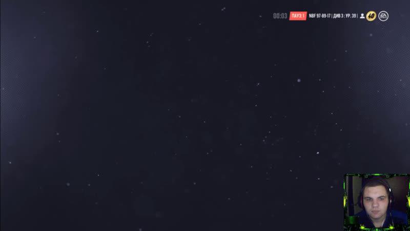 NHL 19. Плей-офф чемпионата России. Nearbird Fighters vs Prometheus