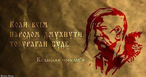 Евромайдан будет стоять до импичмента Януковичу: если разойтись - будут репрессии, - Данилюк - Цензор.НЕТ 9477