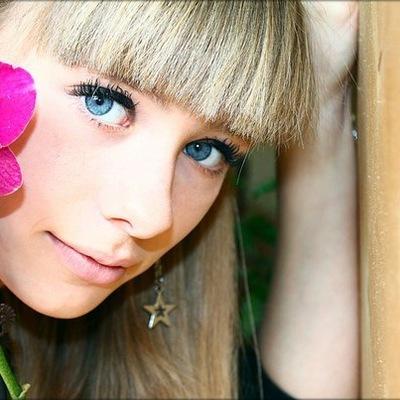Марина Ильина, 29 июня 1996, Архара, id215054320