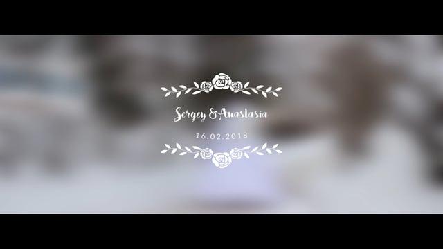 Сергей и Анастасия свадебный клип 16 02 2018