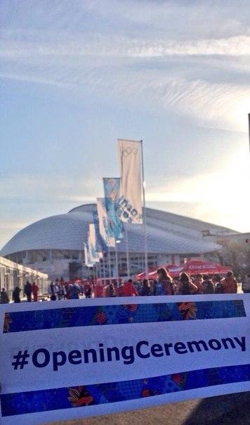 Главные ворота Олимпийского парка открыты! Первые зрители постепенно прибывают! #ЦеремонияОткрытия #Sochi2014