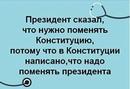 Дмитрий Демин фотография #1