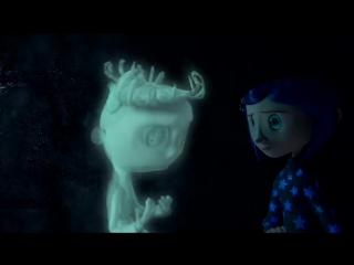 [ЧБУ] Тайна раскрыта! | Коралина в Стране Кошмаров [Кинотеории]