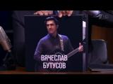 Кирилл Нечаев -