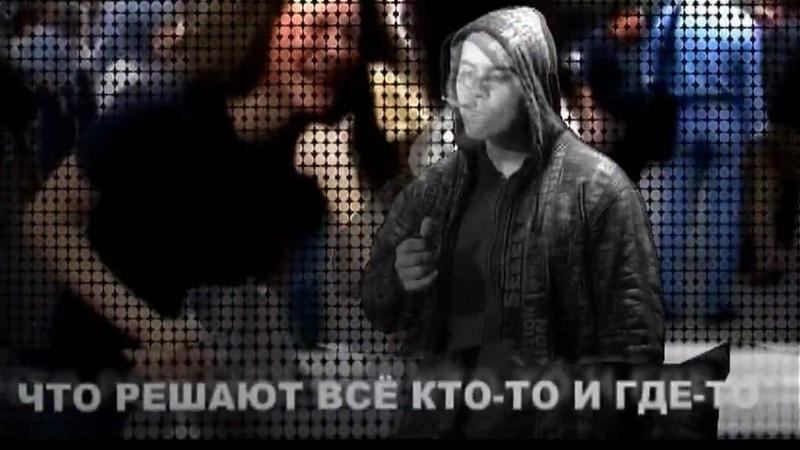 Россия Время пришло меняться