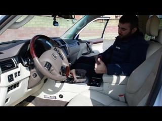 Обзор Lexus GX 460. Лёха или Прадик