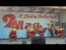 09/05/2018 Парк им.Талалихина, Жемчужина