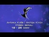 Антика Куёв | Antiqa Kiyov (Ozbek seriali 18-25 qisim)