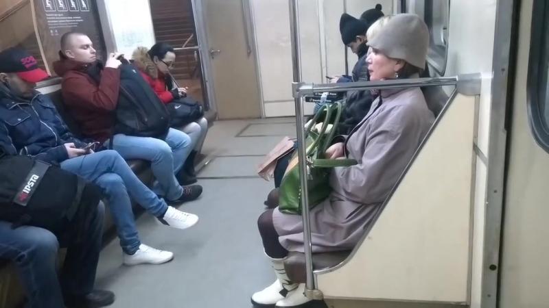 Недовольная бабка в метро