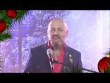 Павел Чистяков- Новогодняя