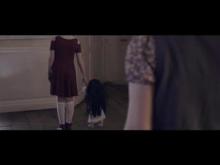 30.08.18 Кино: Проклятие Кукла ведьмы
