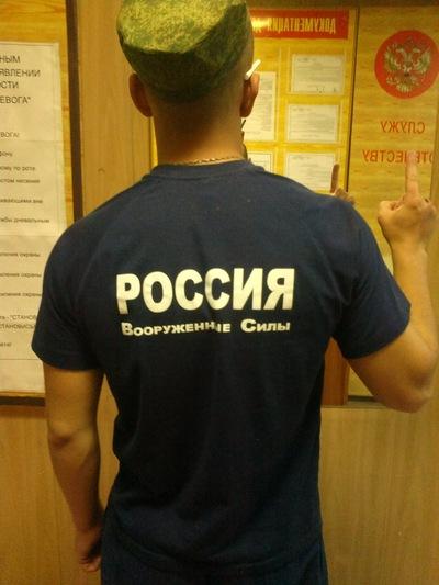 Сергей Овчаров, 29 сентября 1989, Новосибирск, id145731584