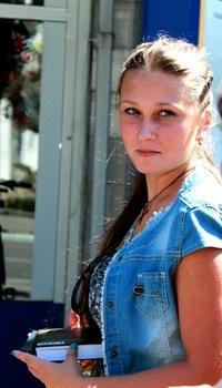 Анна Резниченко, 22 июля 1997, Анапа, id134330310