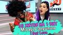 MIYAGI ЭНДШПИЛЬ - I GOT LOVE / 30 ПЕСЕН НА 1 БИТ / MASHUP BY NILA MANIA MR. SIMON (ЧЁРНЫЙ ПЕРЕЦ)