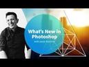 What's New in Photoshop with Jesús Ramirez Adobe MAX 2018