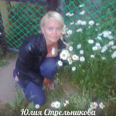 Юлия Стрельникова, 10 декабря 1976, Пермь, id194123759