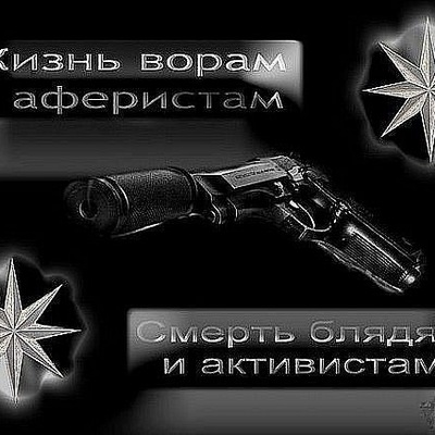 Виталя Давтян, 23 июля , Челябинск, id193441410
