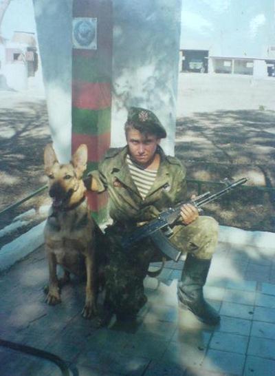 Евгений Донских, 20 мая 1991, Краснодар, id105856885