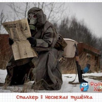Саша Яриков, 5 марта 1975, Мариуполь, id186263014