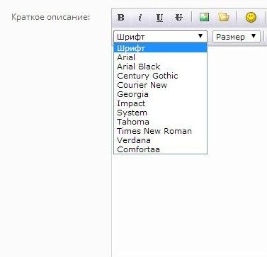 Добавить шрифт в редактор DLE