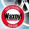 Мангуста: Антикор авто и полиуретановые покрытия
